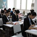 大家一起学日语